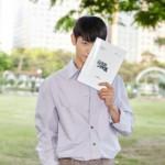 """<span class=""""title"""">「SHINee」ミンホ、「ユミの細胞たち」の台本片手にリアタイ視聴をよぶビジュアル</span>"""