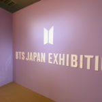 "<span class=""title"">グローバルスーパースターBTS 展示会『BTS JAPAN EXHIBITION -THE BEST-』横浜に引き続き大阪で大好評開催!</span>"