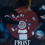 """<span class=""""title"""">「TOMORROW X TOGETHER」、収録曲「Frost」団体ティザーポスター公開!</span>"""