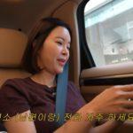 """<span class=""""title"""">歌手ペク・チヨン、夫チョン・ソグォンとの通話回数について言及…「あまりしない…1日に10回ぐらい?」</span>"""