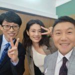 "<span class=""title"">「イカゲーム」女優チョン・ホヨン、ユ・ジェソク&チョ・セホとの3ショット披露</span>"