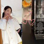"""<span class=""""title"""">女優シン・ミナ、ドラマ「海街チャチャチャ」公式インタビューがキャンセルの中ファンからのプレゼントに感謝の投稿</span>"""