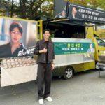 """<span class=""""title"""">俳優イ・サンユン、ファンからのカフェカーのプレゼントにうれしい笑顔</span>"""