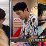 """<span class=""""title"""">「バラコラ」「CNBLUE」、イ・ジョンシンの誕生日祝いで大きなミス⁉ ジョン・ヨンファが韓国でトップ5に入ると自信を見せるものとは?</span>"""