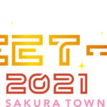 "<span class=""title"">ところざわサクラタウン × 韓国コンテンツ「 MEET-K 2021 IN SAKURA TOWN ~韓国オンライン漫画編~」 2021年10月23日(土)~24日(日)開催</span>"