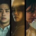 """<span class=""""title"""">【Netflix 11月ラインナップ】「#生きている」のユ・アイン出演のスリラー!韓国ドラマ「地獄が呼んでいる」が配信開始!</span>"""